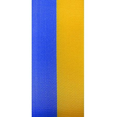 BLAU-GELB Vereinsband: 15mm breit / 25-Rolle